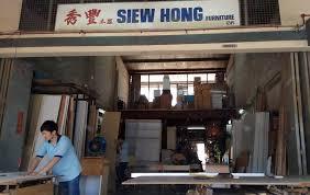 siew hong carpentry